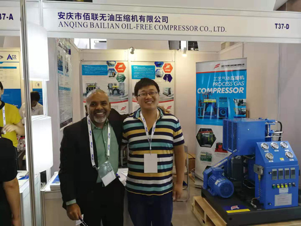 IG China, 2019 Industrial Gas Equipment Expo, стенд Bailian (2)
