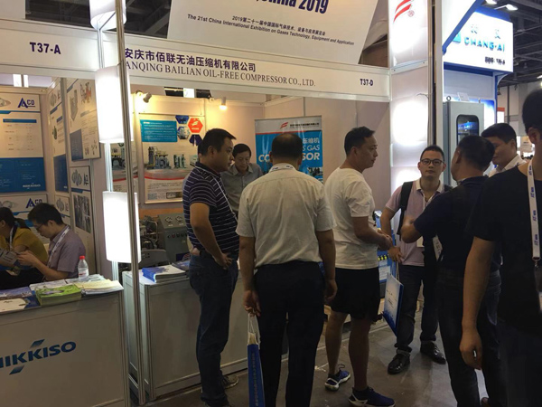 IG China, 2019 Industrial Gas Equipment Expo, стенд Bailian (5)